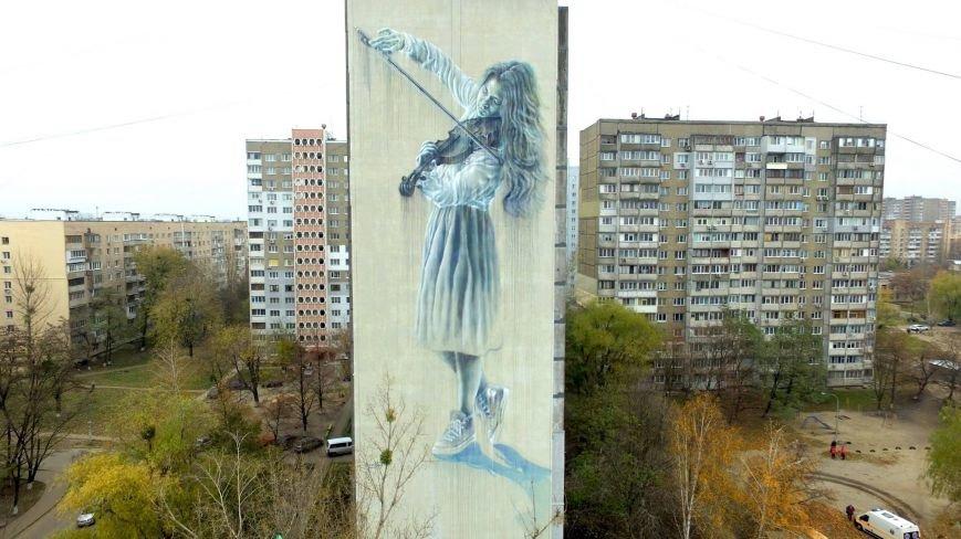 В Киеве появился музыкальный дом (ФОТО), фото-1