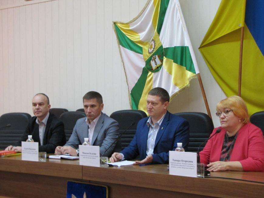 В Мелитополе стартует проект, который упростит и ускорит общение власти и народа (фото, видео), фото-4