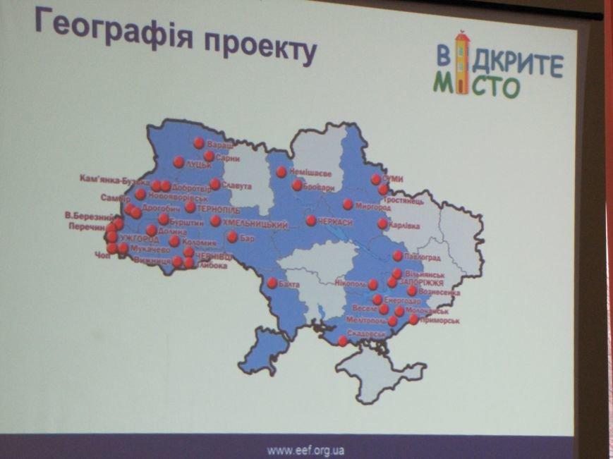 В Мелитополе стартует проект, который упростит и ускорит общение власти и народа (фото, видео), фото-9