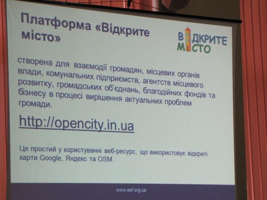 В Мелитополе стартует проект, который упростит и ускорит общение власти и народа (фото, видео), фото-6