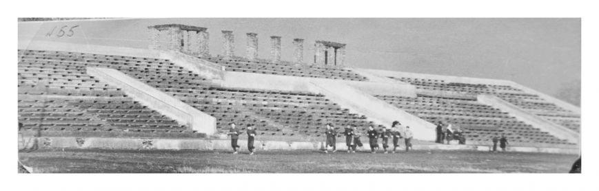 стадион шахты Ленина 961 год.