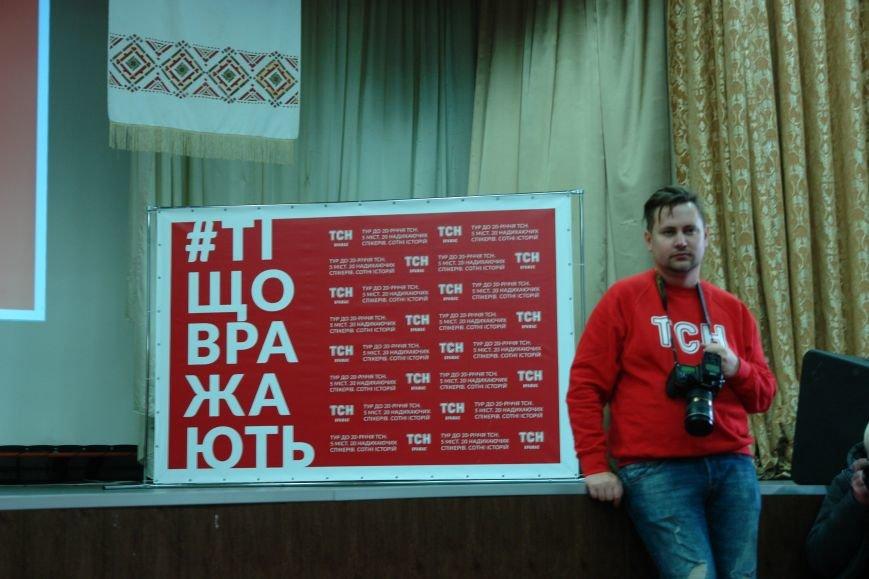 До Івано-Франківська завітали зірки каналу 1+1 (ФОТО), фото-1
