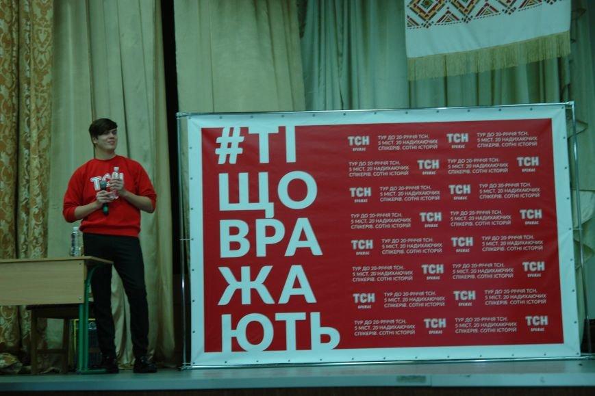 До Івано-Франківська завітали зірки каналу 1+1 (ФОТО), фото-7