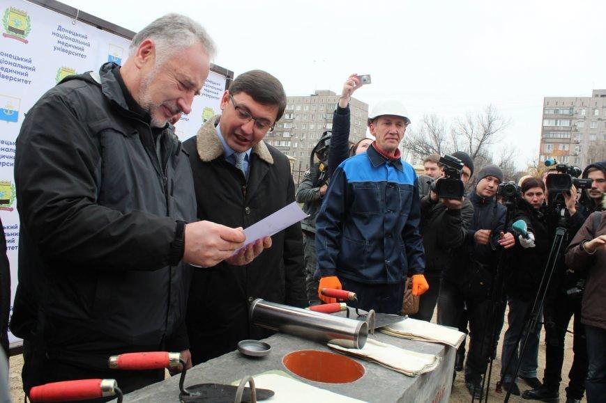 В Мариуполе открыли филиал Донецкого национального медицинского университета (ФОТО+ ДОПОЛНЕНО), фото-1