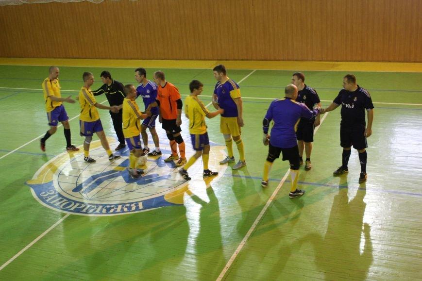 Мелитопольские спасатели стали лучшими в областных соревнованиях по мини-футболу (фото), фото-4