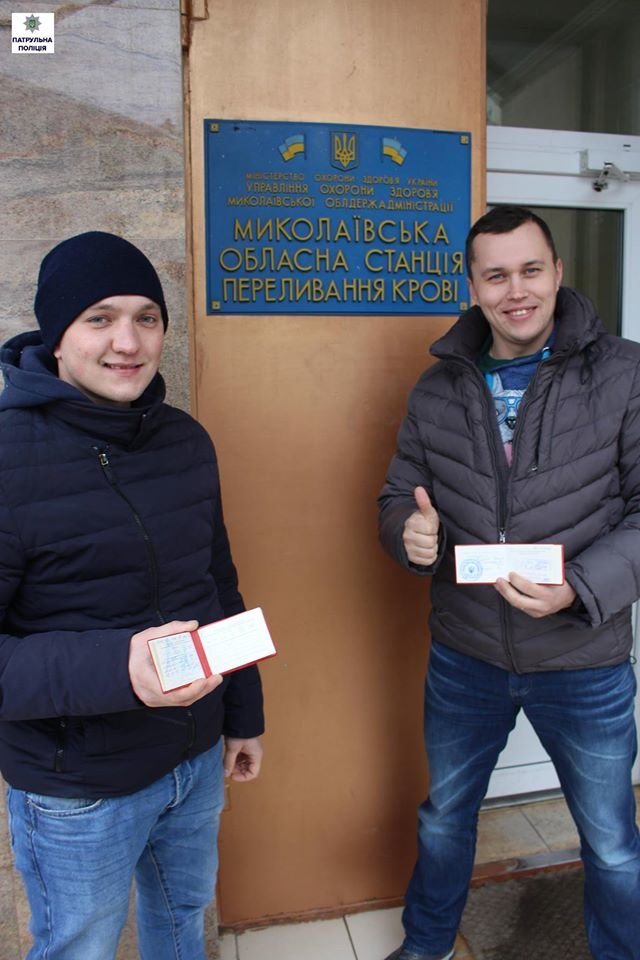 Полицейские Николаева приняли участие в акции «Сдай кровь - спаси жизнь» (ФОТО), фото-4