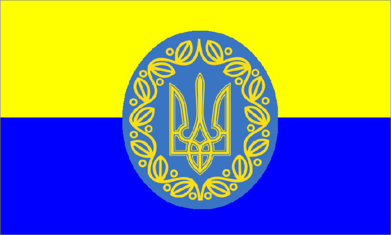 271210_Flag_UNR