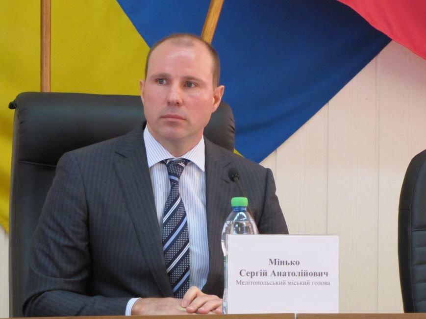 Мелитопольские депутаты скандалили, но вето мэра не преодолели (фото, видео), фото-3