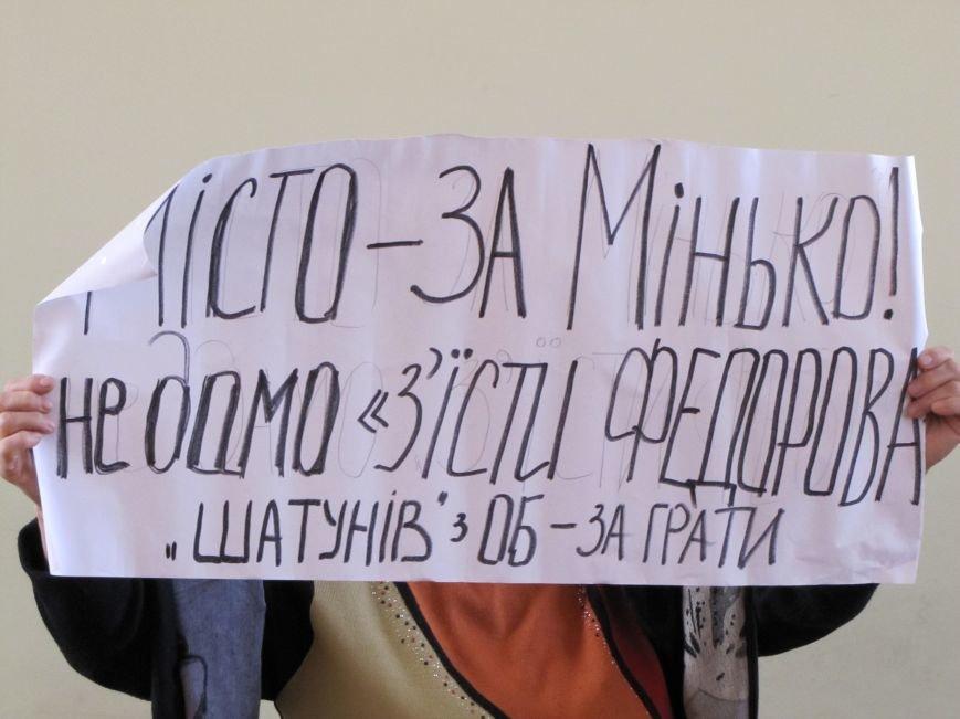Мелитопольские депутаты скандалили, но вето мэра не преодолели (фото, видео), фото-2