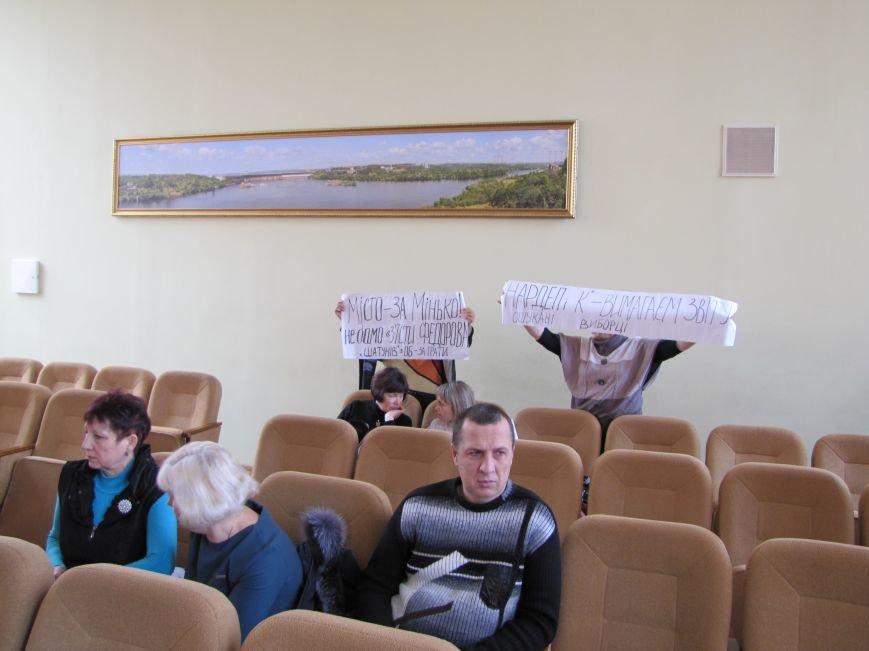 Мелитопольские депутаты скандалили, но вето мэра не преодолели (фото, видео), фото-1