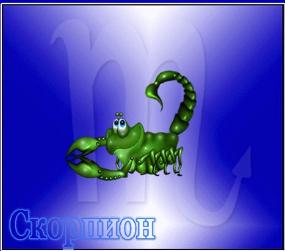Юмор по знаку Зодиака, фото-8