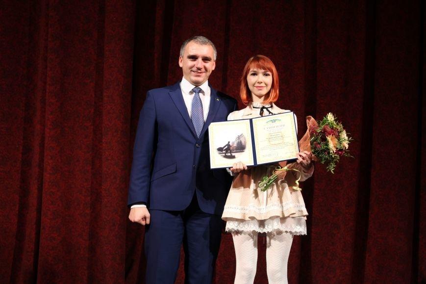 Лучших николаевских студентов наградили стипендией мэра (ФОТО), фото-5