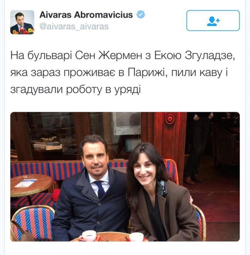Экс-министр сказал, где сейчас живет экс-заместитель Авакова Згуладзе