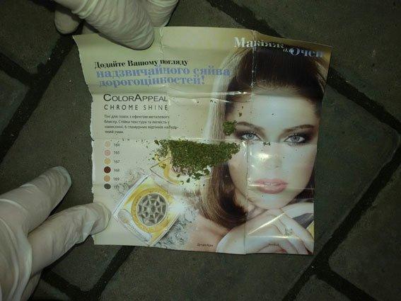 На Сумщине полицейские задержали наркозависимых с опием ацетилированным та ворованным «Метадоном» (ФОТО), фото-2