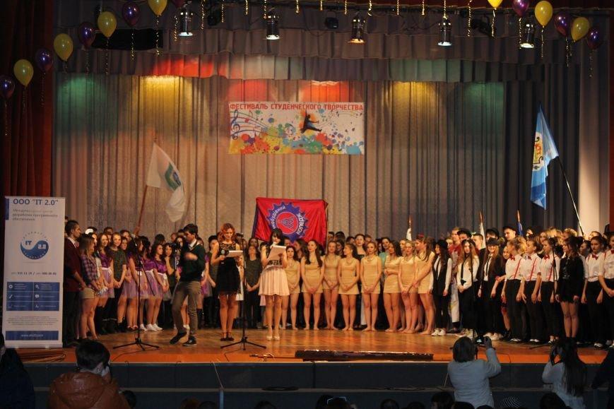 В Краматорске прошел фестиваль студенческого творчества, фото-1