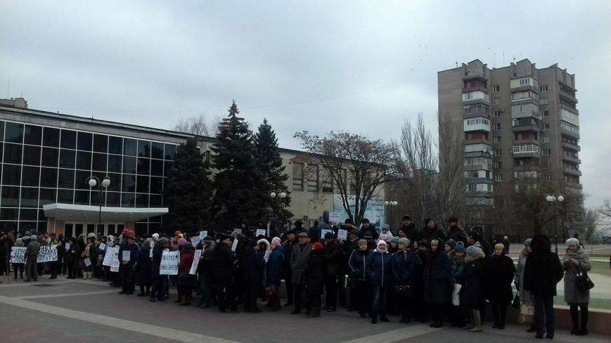 Энергетики устроили забастовку на главной площади города (фото), фото-2