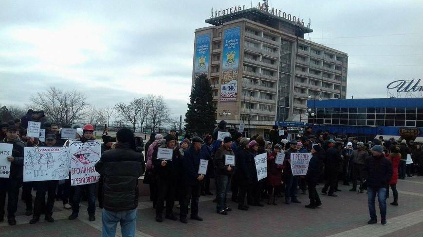 Энергетики устроили забастовку на главной площади города (фото), фото-6