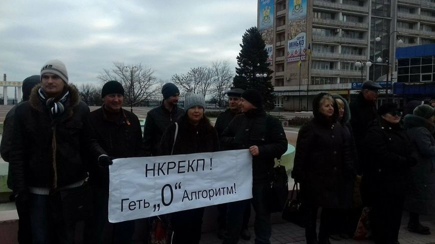 Энергетики устроили забастовку на главной площади города (фото), фото-3