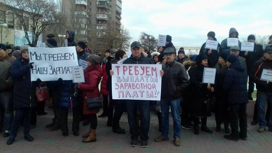 Энергетики устроили забастовку на главной площади города (фото), фото-1