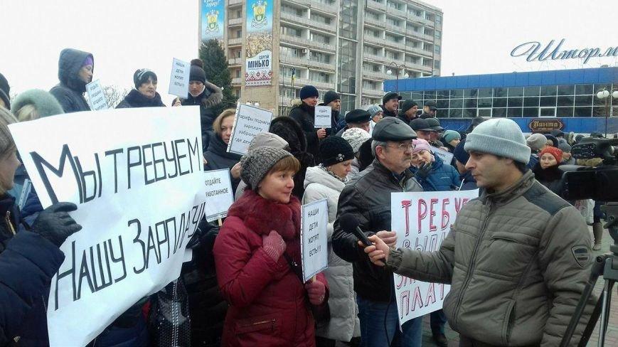 Энергетики устроили забастовку на главной площади города (фото), фото-5