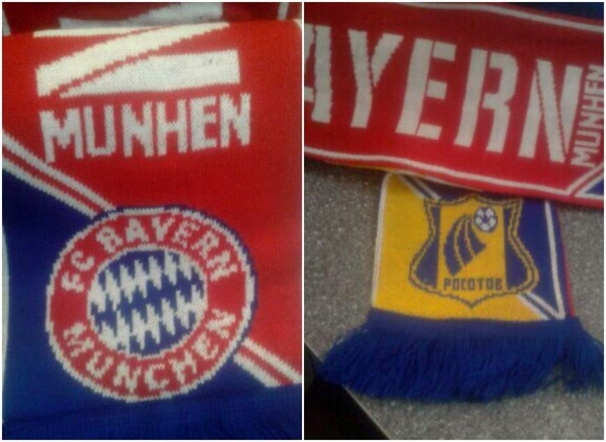 К матчу «Ростов» — «Бавария» выпустили шарфы с ошибками, фото-1