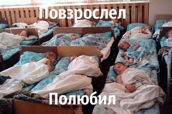 pro_detskiy_sad