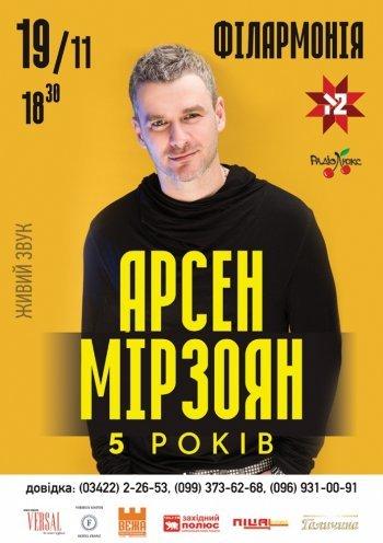 """Сьогодні до Франківська приїжджає зірка """"Голосу країни"""", фото-1"""
