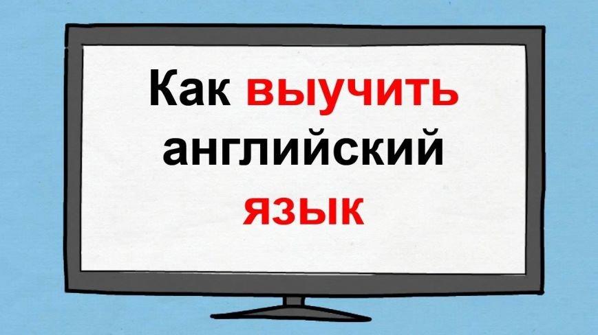 Курсы английского языка в Харькове, фото-2