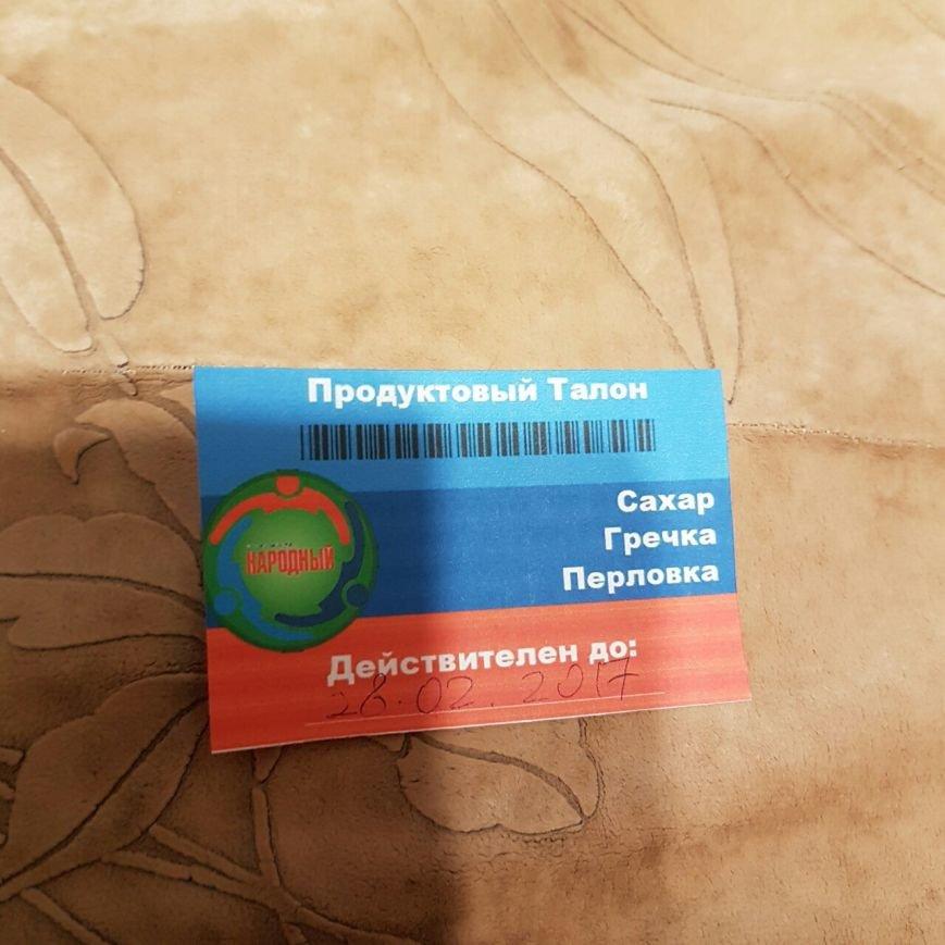 Назад вСССР: в«ЛНР» людям выдают продукты поталонам