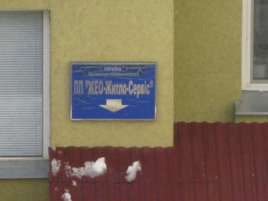 Сніг у Франківську сиплеться на голову всім, навіть приватним ЖЕО (ФОТО), фото-3