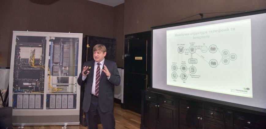 ukrtelecom-presentation-Lviv_1397_HBR_LUFA-067 Full size