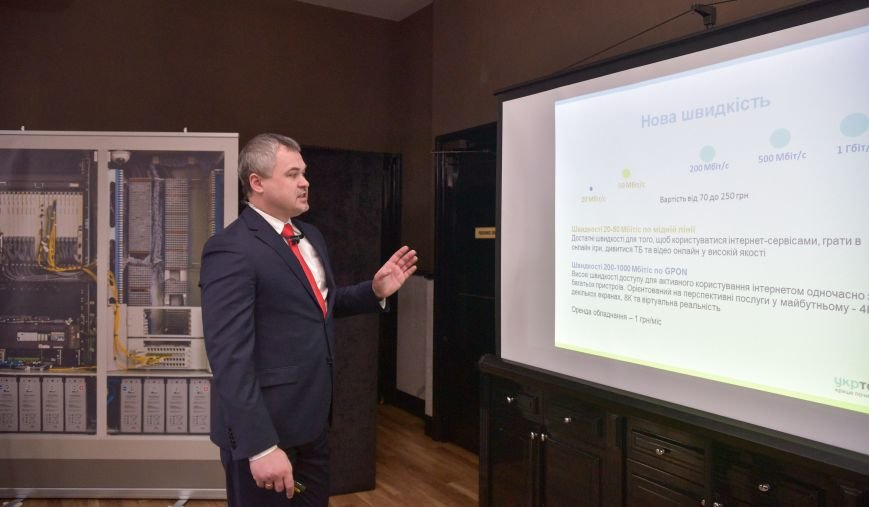ukrtelecom-presentation-Lviv_1443_HBR_LUFA-081 Full size