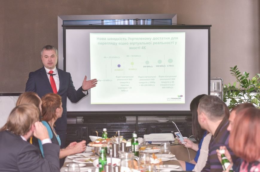ukrtelecom-presentation-Lviv_1496_HBR_LUFA-097 Full size