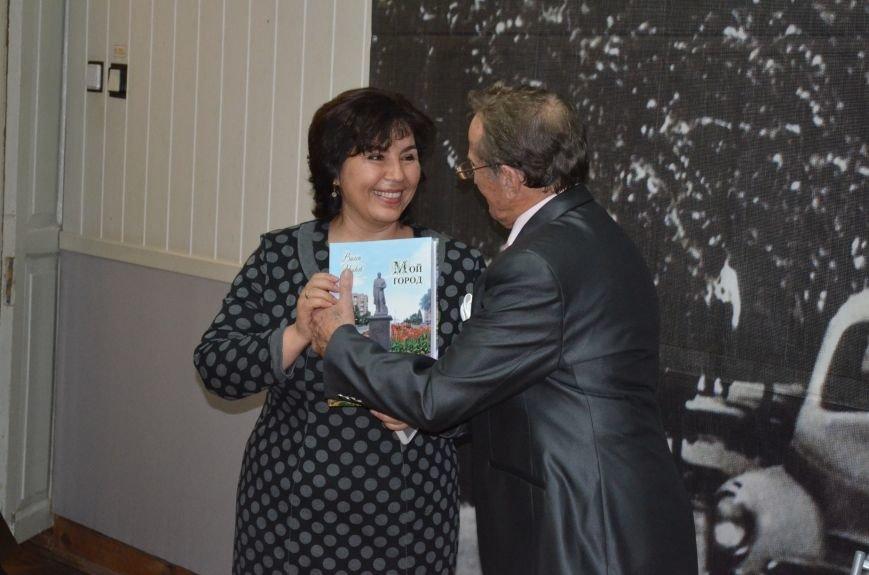 Вилен Усиков презентовал авторское издание о жизни и опыте, фото-6