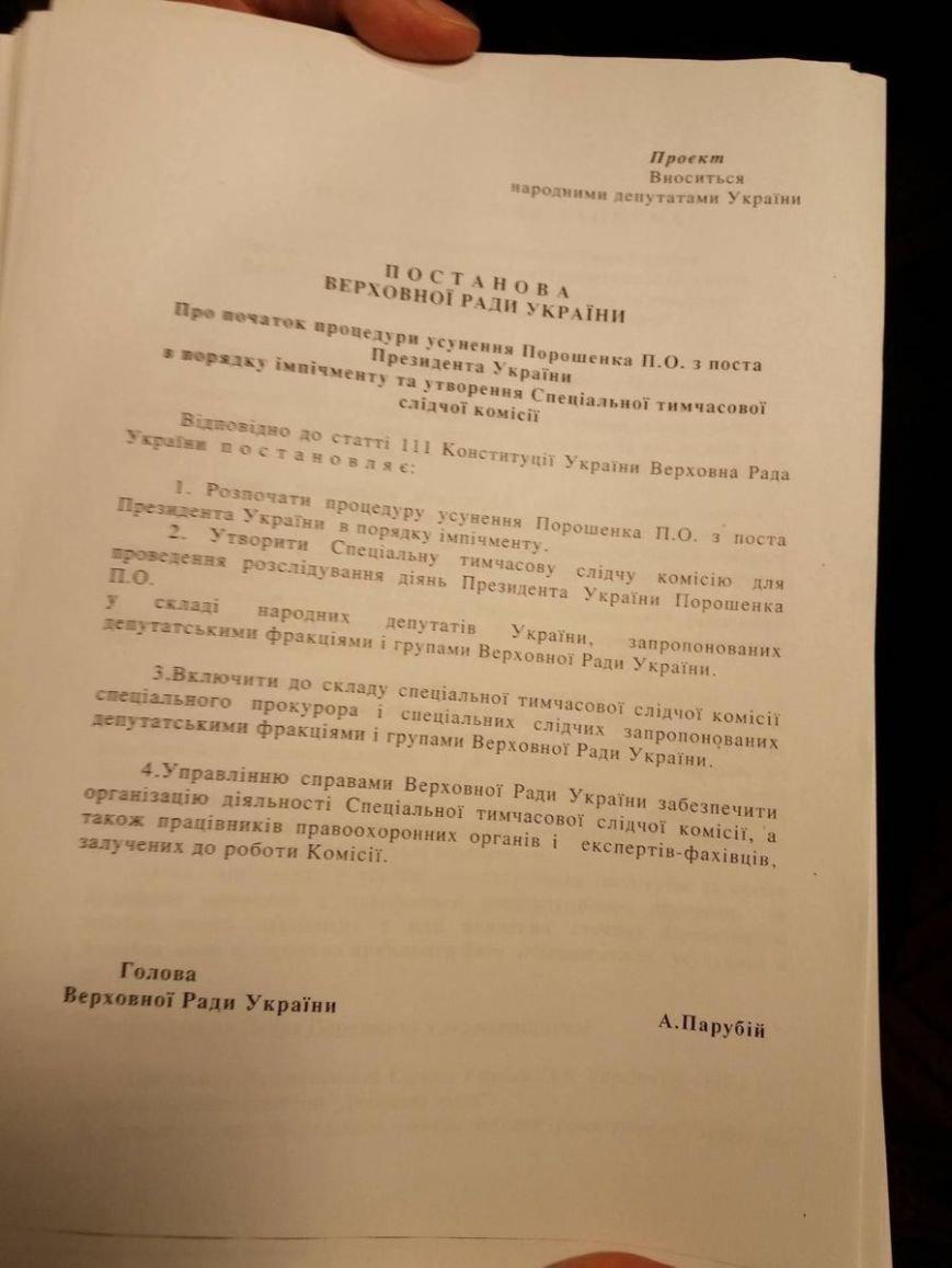 Порошенко подписал Законы относительно поддержки самолетостроительной отрасли - Цензор.НЕТ 3414