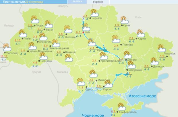 В Украину идет потепление: синоптики дали прогноз на начало недели, фото-3