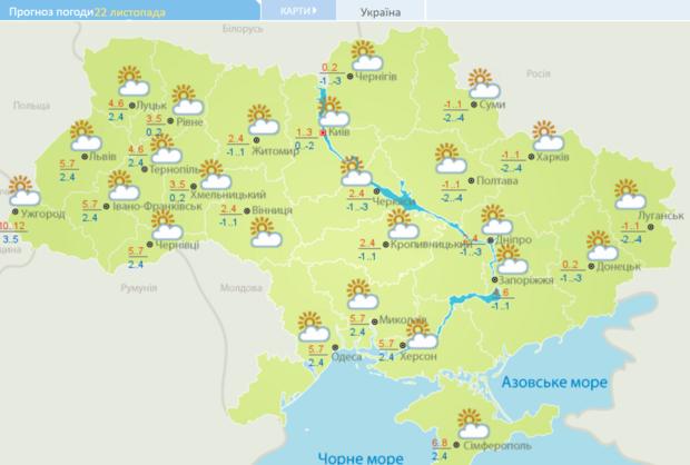 В Украину идет потепление: синоптики дали прогноз на начало недели, фото-2