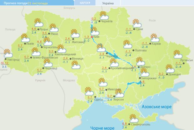 В Украину идет потепление: синоптики дали прогноз на начало недели, фото-1