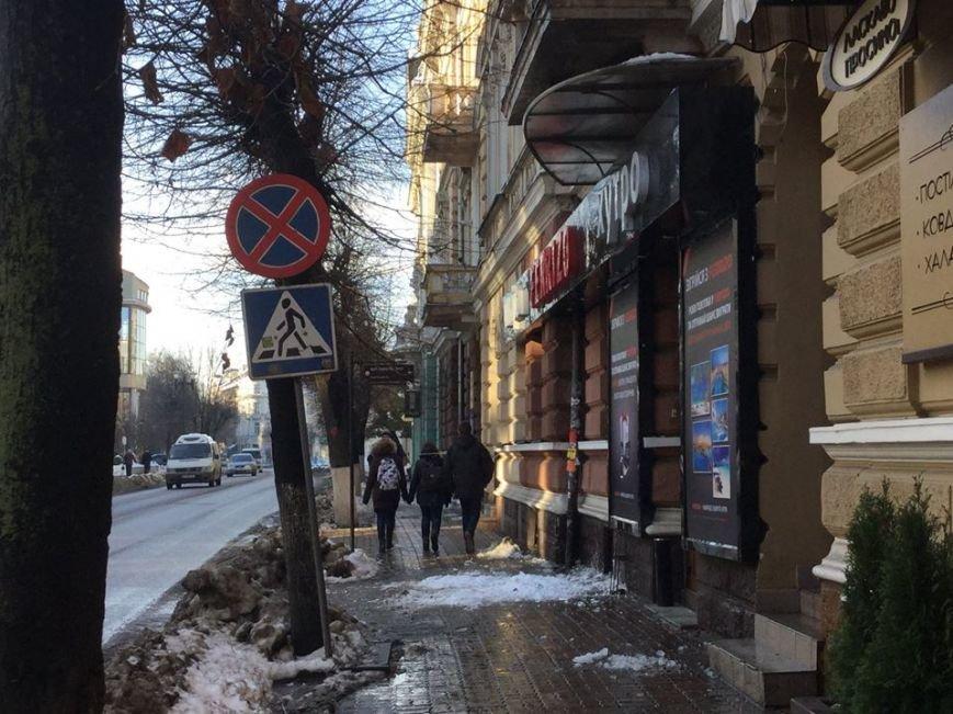 Франківців шокують купи грязюки зі снігом по всьому Івано-Франківську. Фото, фото-4