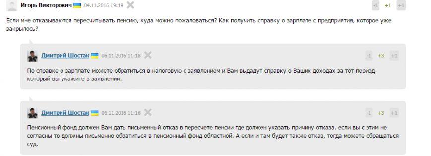Ответы2