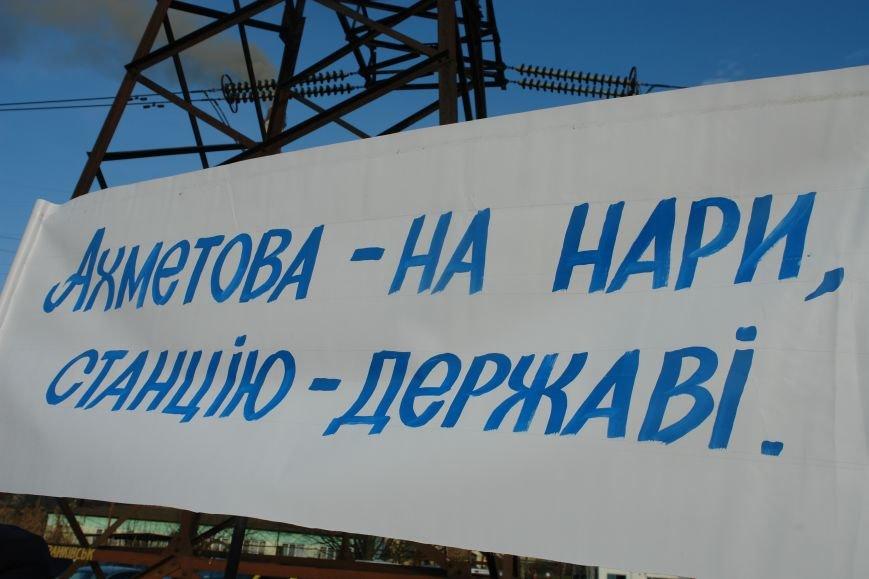 Мітингувальники з БуТЕС на годину перекрили львівське шосе (ФОТОРЕПОРТАЖ), фото-12