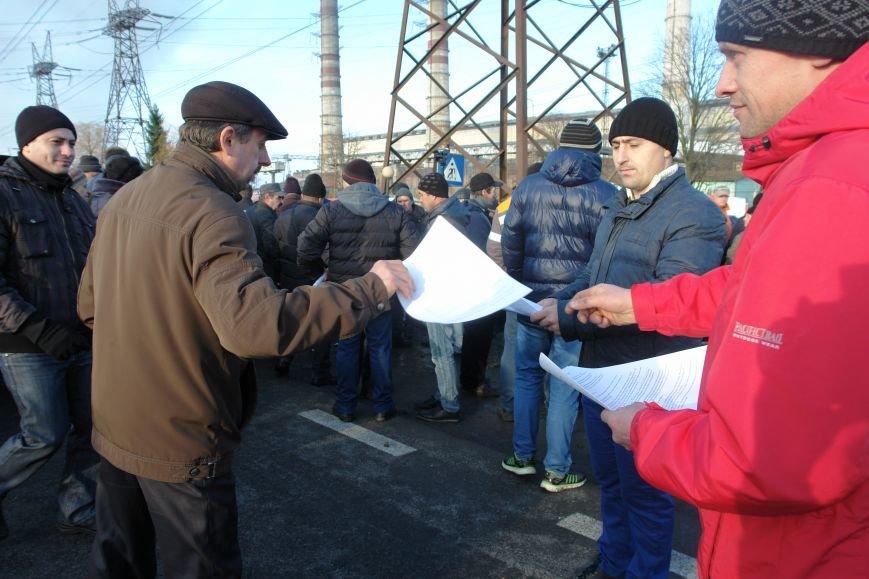 Мітингувальники з БуТЕС на годину перекрили львівське шосе (ФОТОРЕПОРТАЖ), фото-17