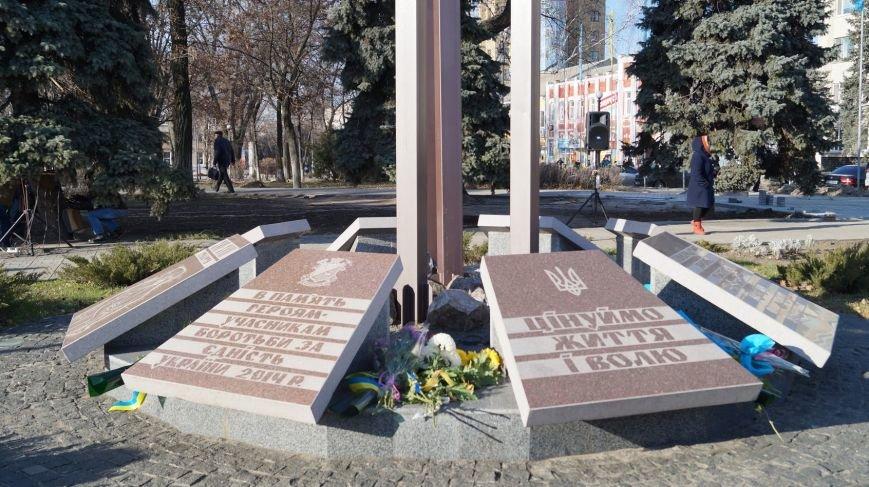 Павлоградцы почтили память погибших героев, фото-4