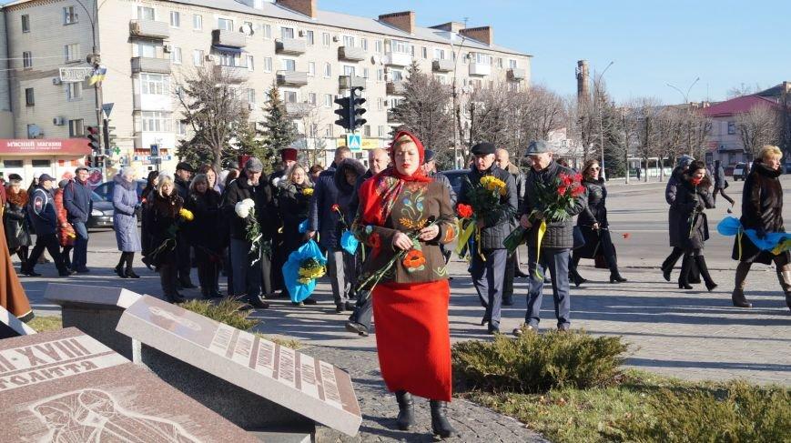 Павлоградцы почтили память погибших героев, фото-1