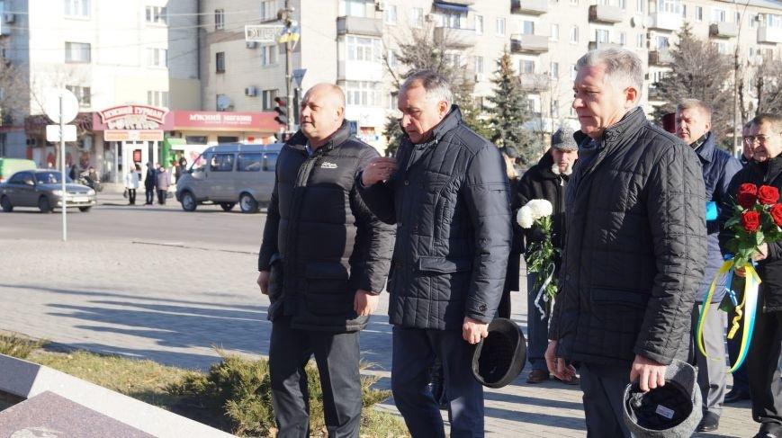 Павлоградцы почтили память погибших героев, фото-2