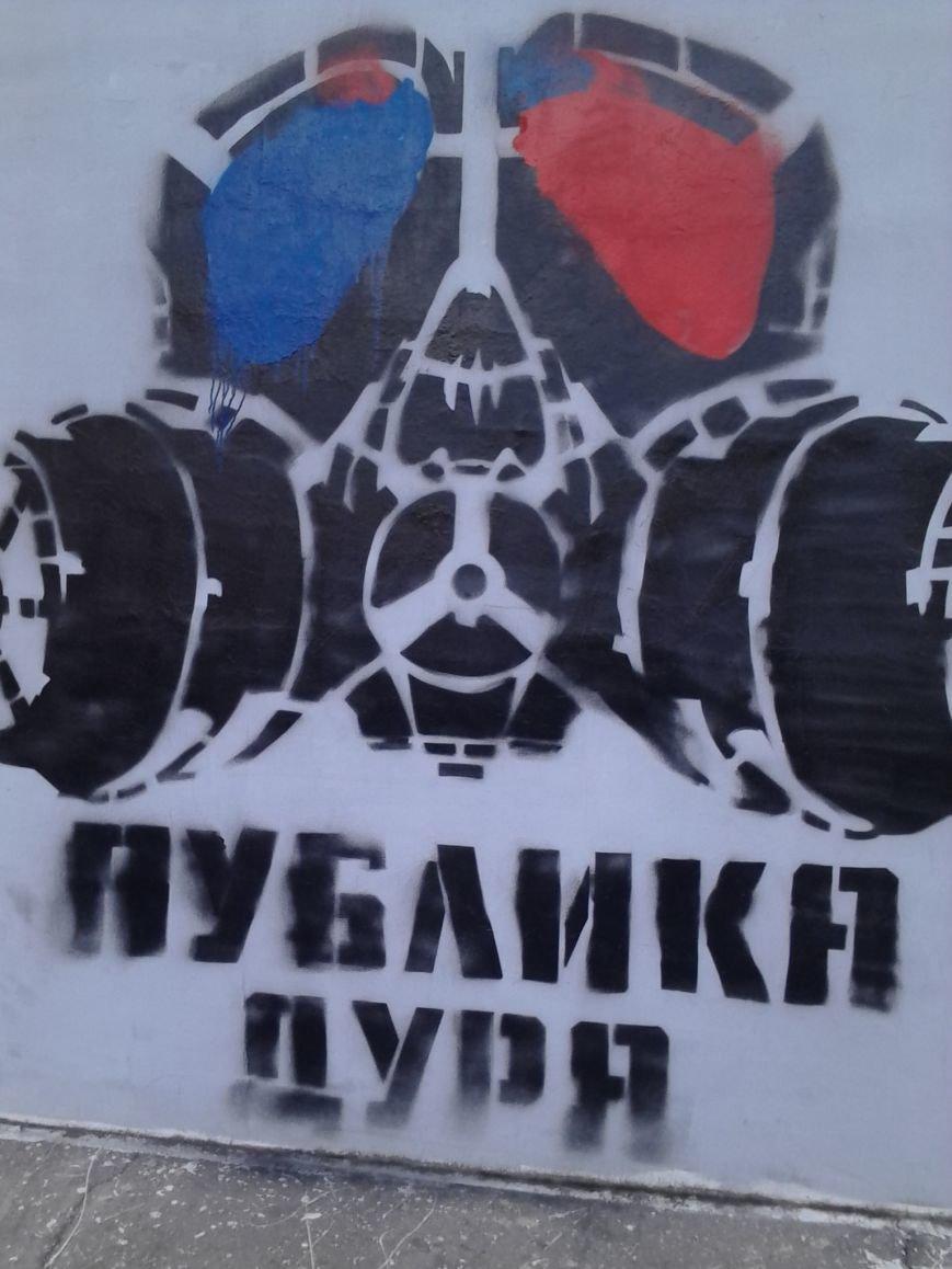 В Мариуполе появилось провокационное граффити (ФОТОФАКТ), фото-2