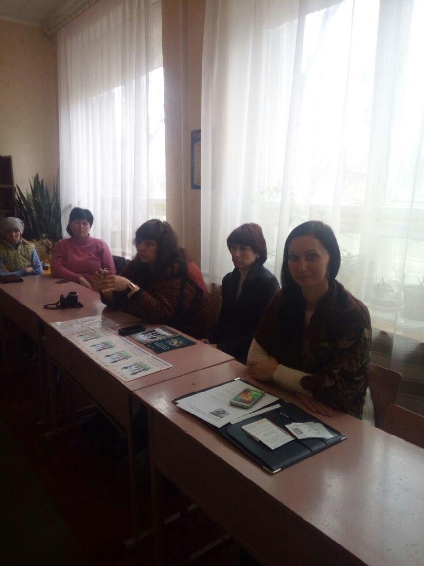 С подростками Бахмута провели круглый стол, фото-2