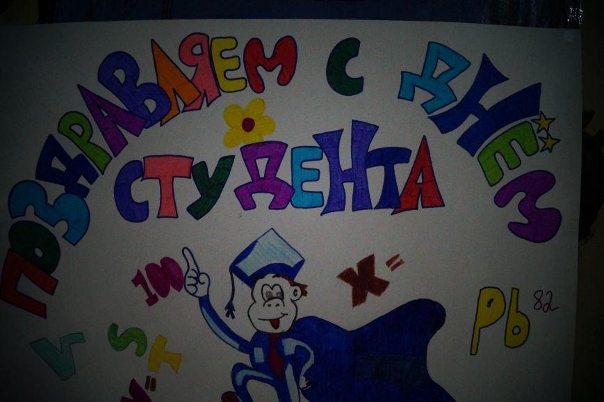 Студенты Бахмута отметили свой праздник, фото-4