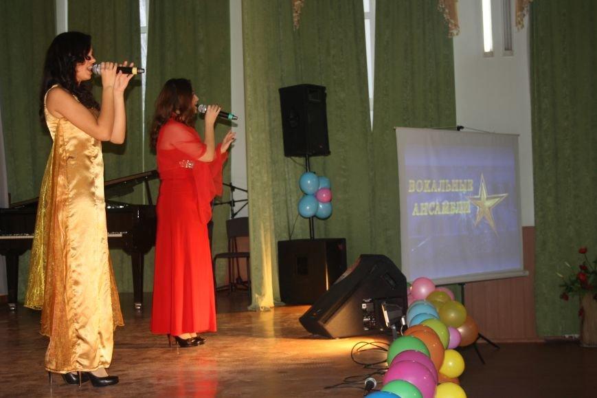 Студенты Бахмута отметили свой праздник, фото-2