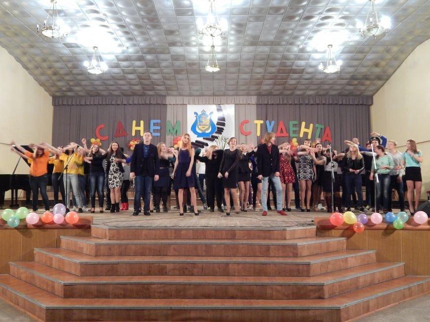 Студенты Бахмута отметили свой праздник, фото-12